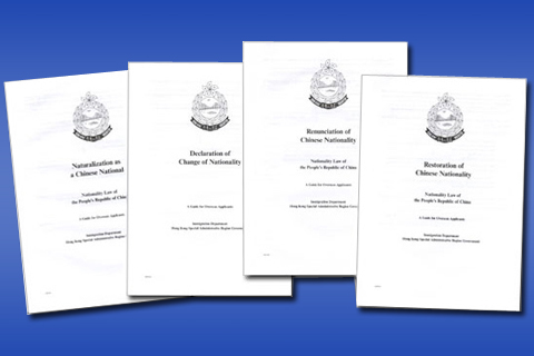 Immigration Department Annual Report 2009-2010